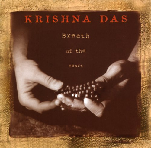 krishna das album baba hanuman
